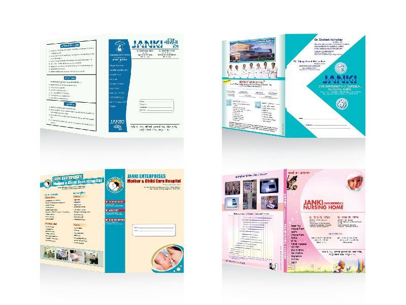 Paper File - A7
