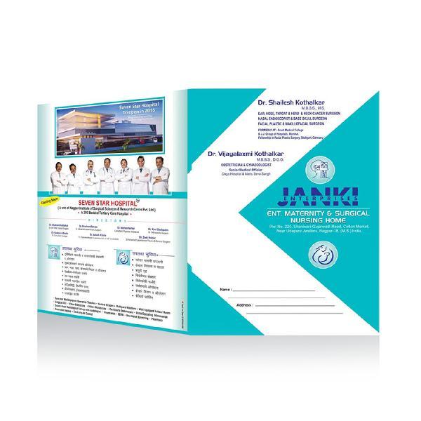 Paper File - A7-B
