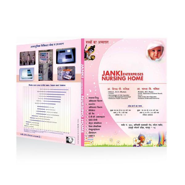 Paper File - A7-D