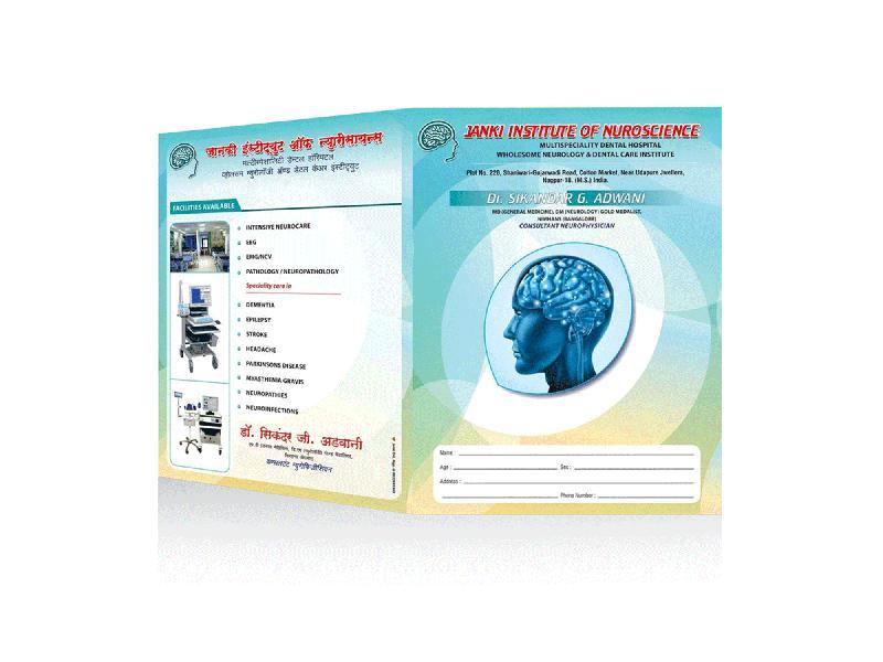 Plastic File 11