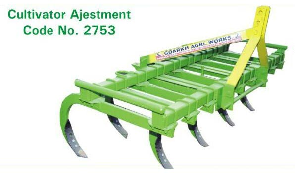 Adjustable Cultivator (2753)