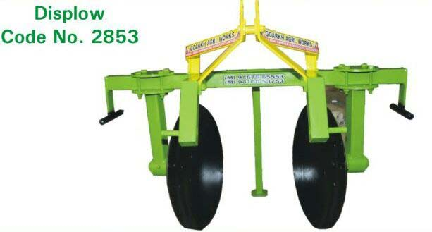 Welded Disc Plough