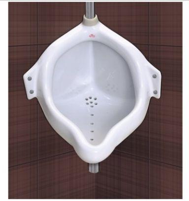 Mens Urinal