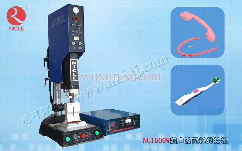 1500W plastic welding machine