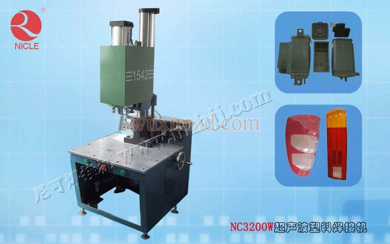 3200W plastic welding machine