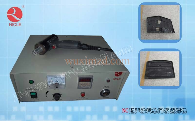 Car Door Plank Spot Ultrasonic Welding Machine