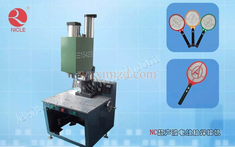 Electronic Mosquito Swatter Shell Welding Machine