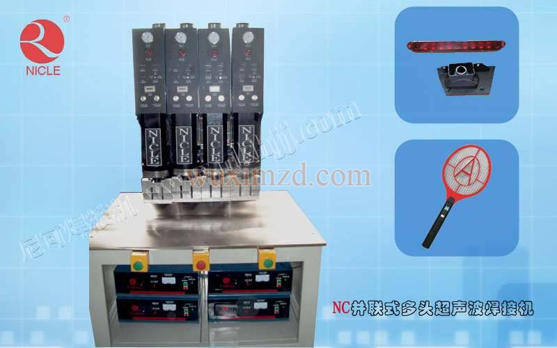 Four Head Paratactic Type Plastic Welding Machine