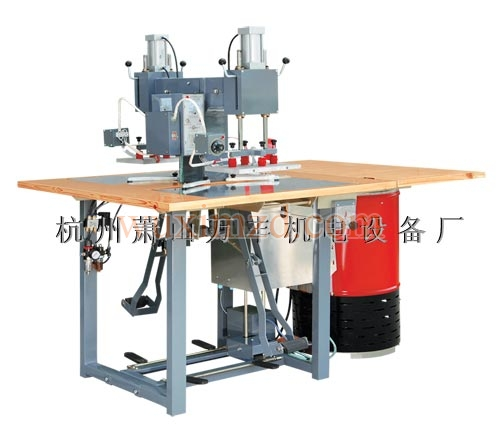 High Frequency Welding Machine (GP3.2-K9)
