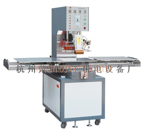 High Frequency Welding Machine (GP5-K13)