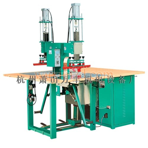 High Frequency Welding Machine (GP8-K11)