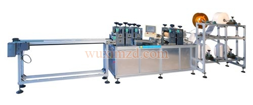 Mask Body Making Machine