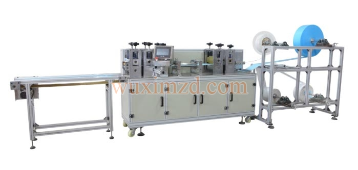 Nose Mask Making Machine