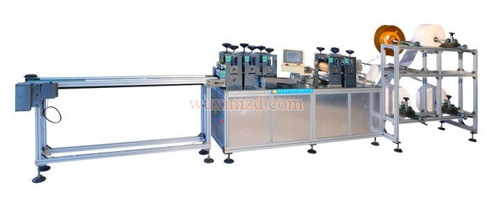 Plane Mask Making Machine