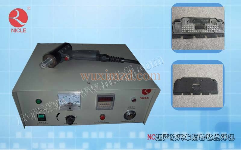 Sound Insulation Felt Spot Welding Machine