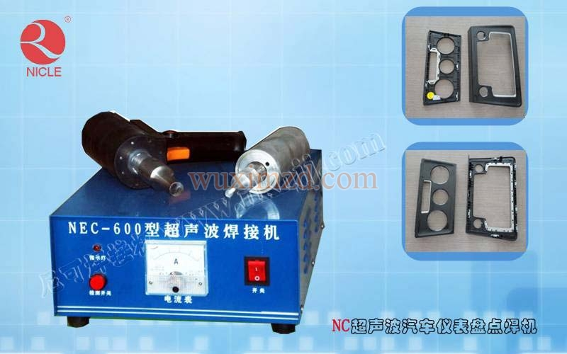 Ultrasonic automobile instrument inventory welder