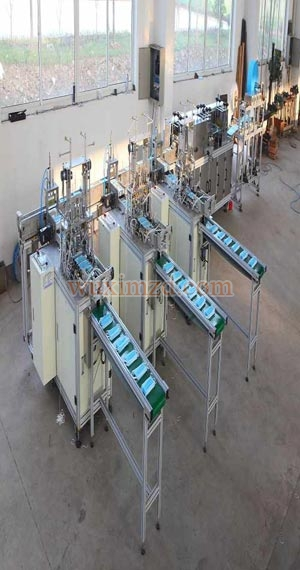 Ultrasonic Blank Face Mask Making Machine