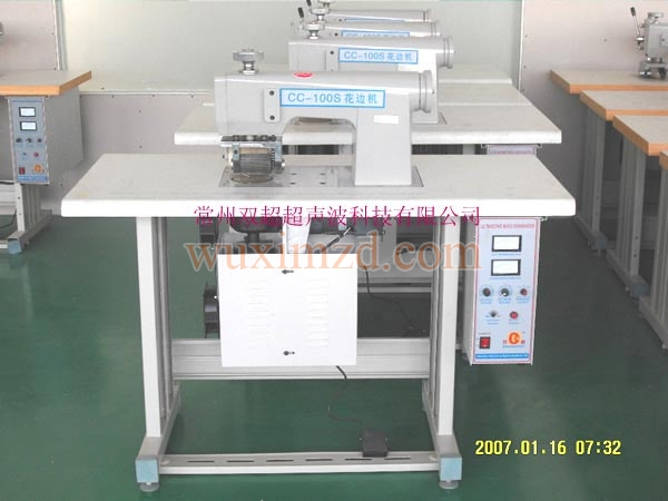 Ultrasonic Lace Sewing Machine (CC-100S)