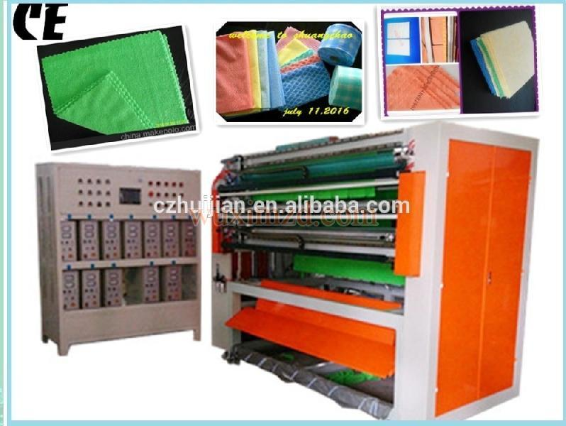 Ultrasonic  microfiber cloth slitting machine