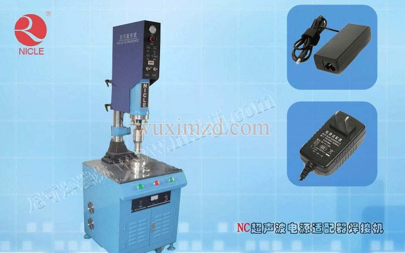 Ultrasonic power adapter welding machine