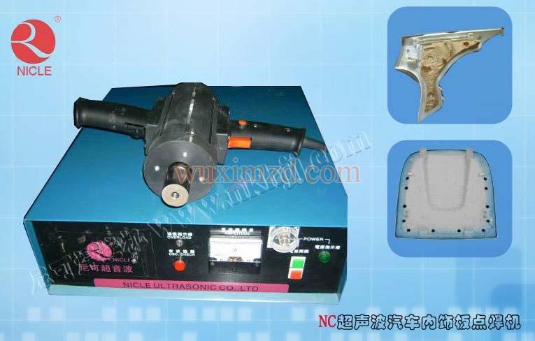 Vehicle Interior Plate Spot Welding Machine