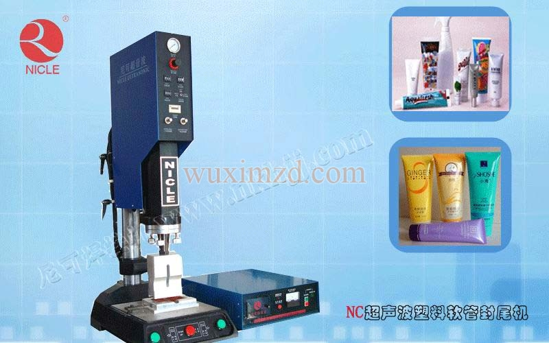 Wave Hose Seal Ultrasonic Welding Machine