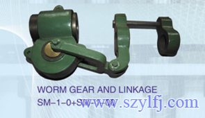 Carding Machine Worm Gear and Linkage
