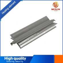 Aluminum Electric Heating Element (X13014)