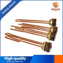 Copper Electric Heating Element (W101202)