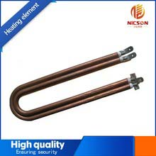 Teapot Electric Heating Element