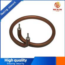 Kettle Electric Heating Element (W1233)
