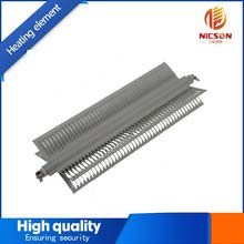 Warmer Convection Heating Element (X13024)