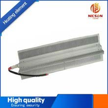 Warmer Convection Heating Element (X1008)