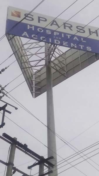 High Mast Signage 01