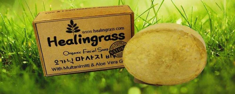 Organic Fullers Earth Soap