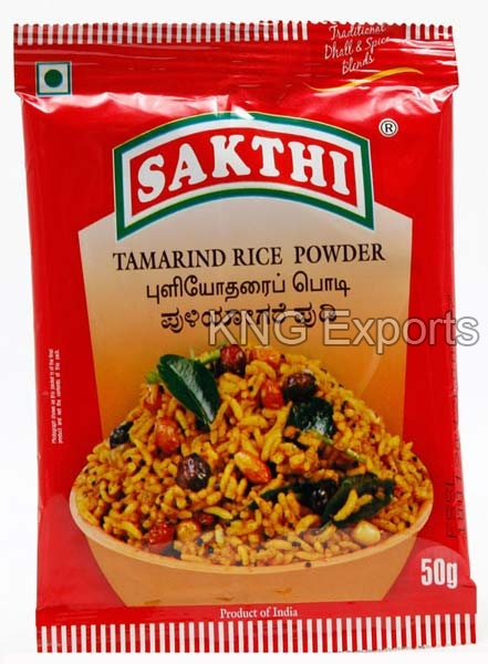 Tamarind Rice Powder