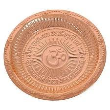 Copper Pooja Thali 02