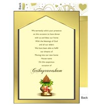 Griha pravesh invitation cards manufacturers in bihar we offer griha pravesh invitation cards to our esteemed customers at attractive price stopboris Gallery