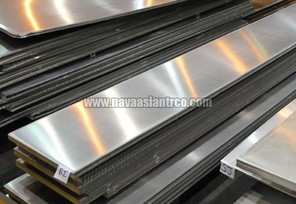 Aluminum Plain Plates