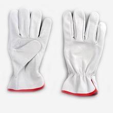 Industrial Hand Glove (VL - DG01)