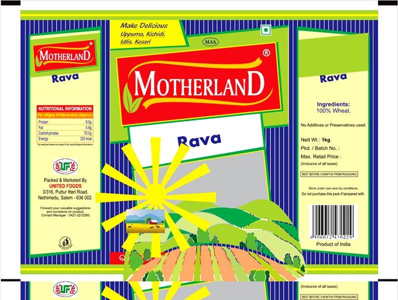 Motherland Rava (1 Kg.)