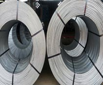 Calcium Solid Cored Wire (Ca)