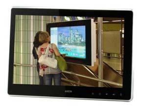Multi Touch Panel PC (ACP-5185)