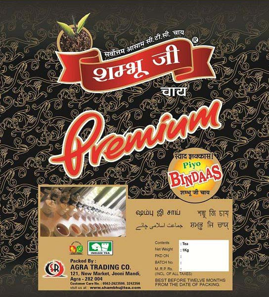Shambhu Ji Gold Tea 04
