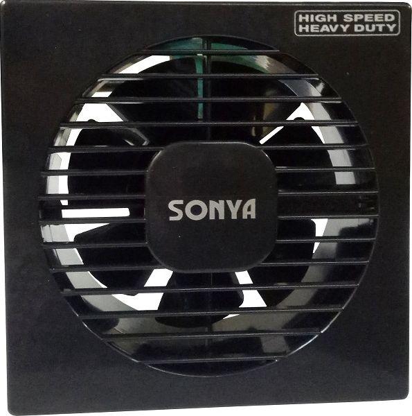 4 HS Plastic Axial Exhaust Fan Black