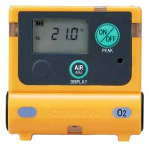 Oxygen Monitors(XO- 2200)