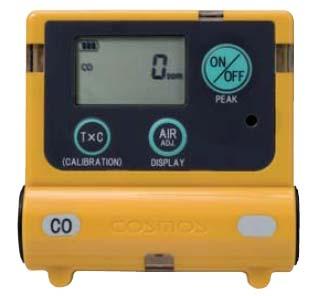 Toxic Gas Detectors (XC-2200)