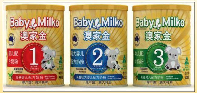 Baby Milko Infant Formula Milk Powder