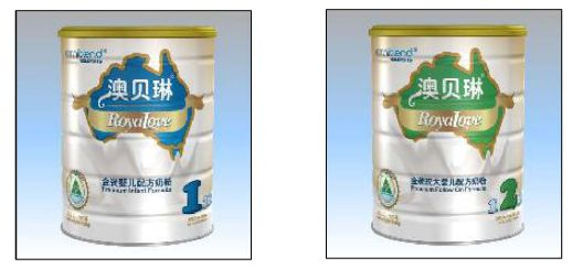 RoyaLove Premium Infant Formula Milk Powder