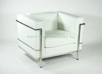 LC2 Dubai Sofa Chair